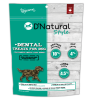 Dog Treats D´Natural Style Dental Treats1