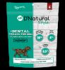 Dog Treats D´Natural Style Dental Treats1
