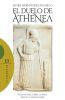 EL DUELO DE ATHENEA.REFLEXIONES FILOSOFICAS SOBRE GUERRA,MILICIA Y HUM