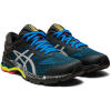 Asics - Gel Kayano 26 LS - Graphite Grey/Piedmont Grey - Hombre - Pronador 2