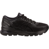 Asics - Gel Nimbus 21 - Black/Black - Mujer - Supinacion/Neutral 1