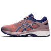 Asics - Gel Kayano 26 - Violet Blush/Dive Blue - Mujer - Pronacion 3