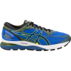 Zapatilla - Asics - Gel Nimbus 21 - Illusion Blue/Black - Hombre - Supinador/Neutro
