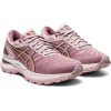 Asics - Gel Nimbus 22 - Watershed Rose/Rose Gold - Mujer - Supinacion/Neutral 3