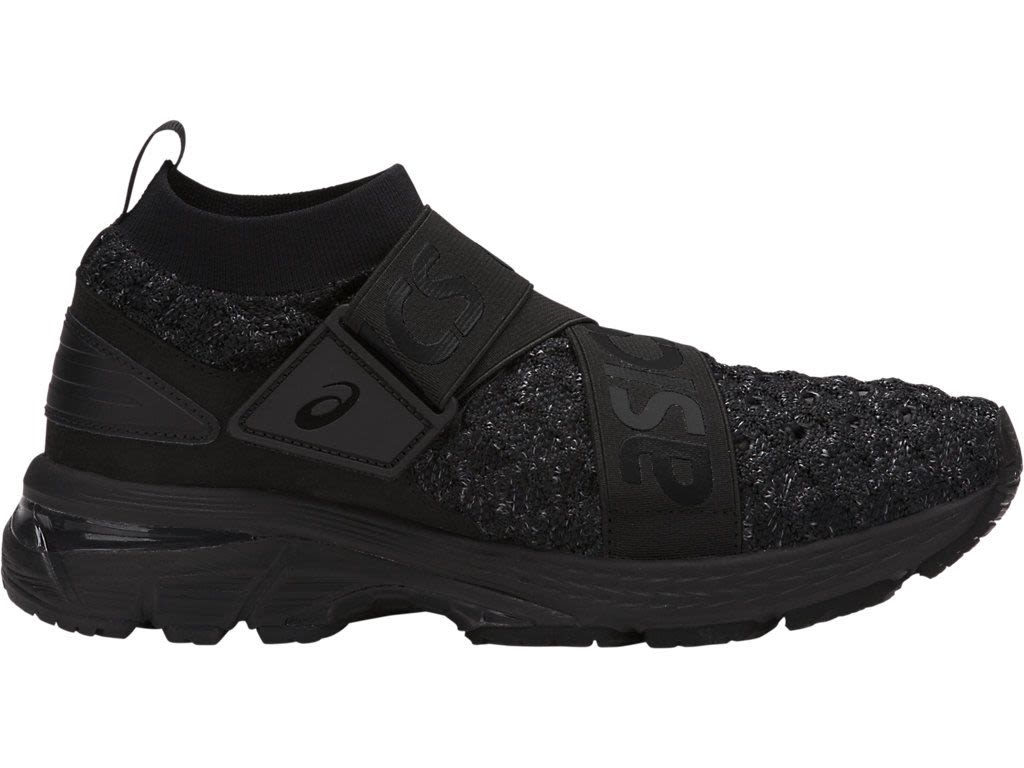 b155324cd161a Gel Kayano 25 - OBI Black Carbon - Mujer - Pronador - Zapatilla - Asics