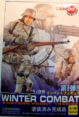 Doyusha Pocket Army Winter Combat 1/35