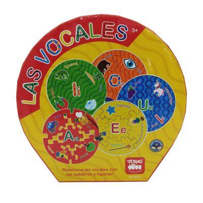 JUEGO EDUCATIVO LAS VOCALES1