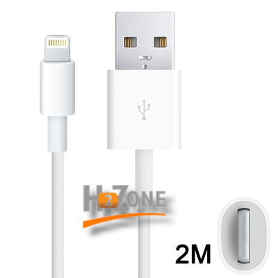 Cable USB Blindado para iPhone 5