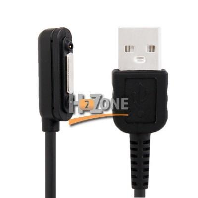 Cable Magn?tico de Carga para Sony Xperia