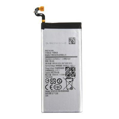 Bateria Samsung Galaxy S7
