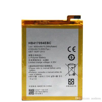 Bater?a Huawei Mate 7