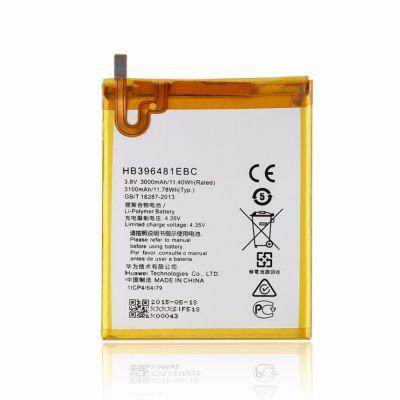Bater?a Huawei GR5