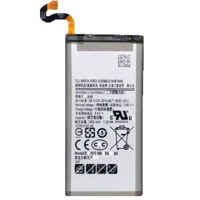 Bateria Samsung Galaxy S8 +