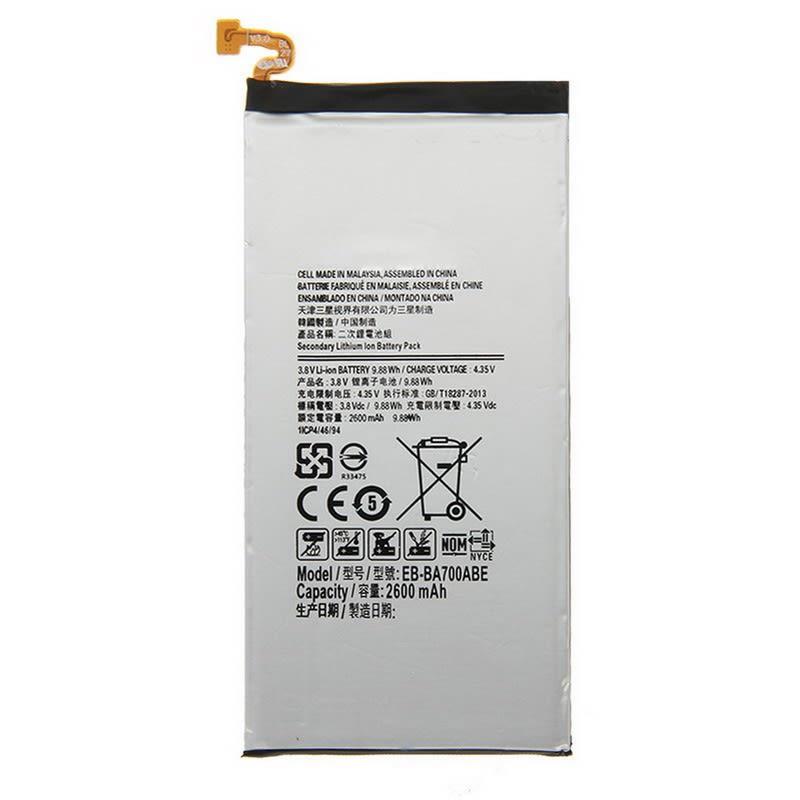 Bater?a Samsung A7