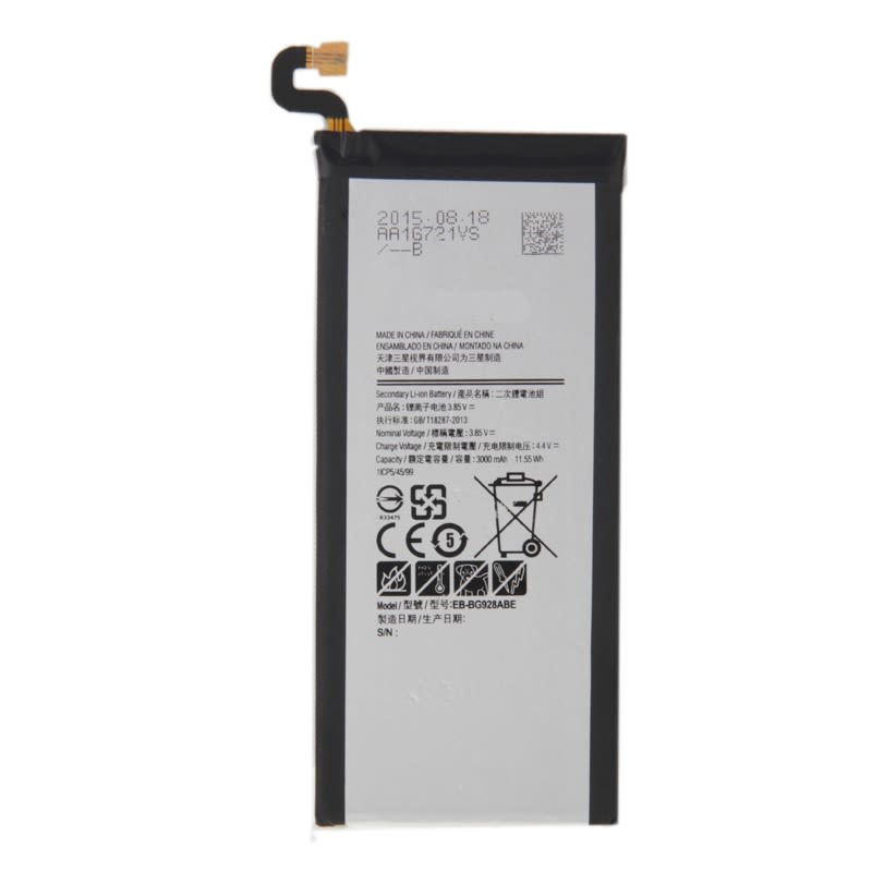 Bater?a Samsung S6 Edge Plus