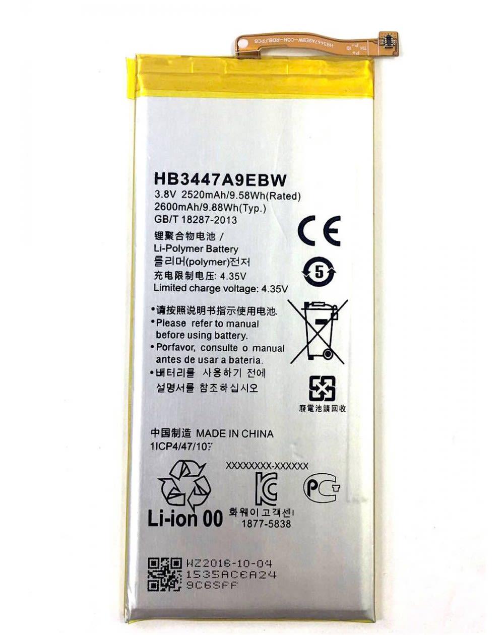 Bater?a Huawei P8