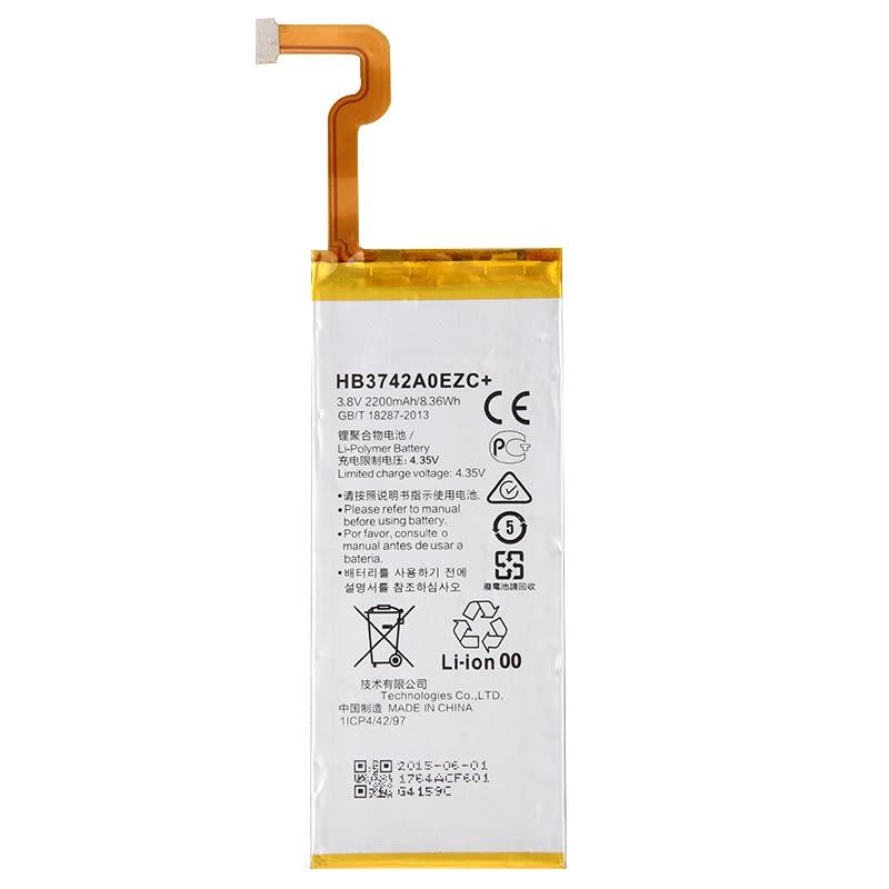 Bater?a Huawei P8 Lite/GR3