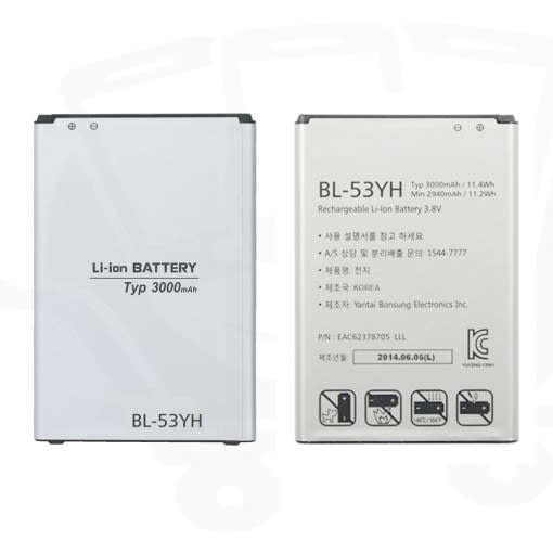 Bater?a LG G3 Stylus