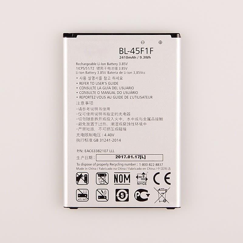 Bater?a LG K4 2017