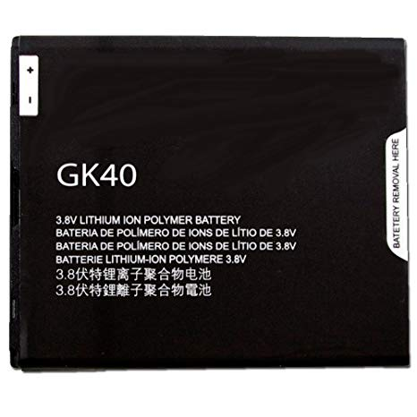 Bateria Motorola Moto G5