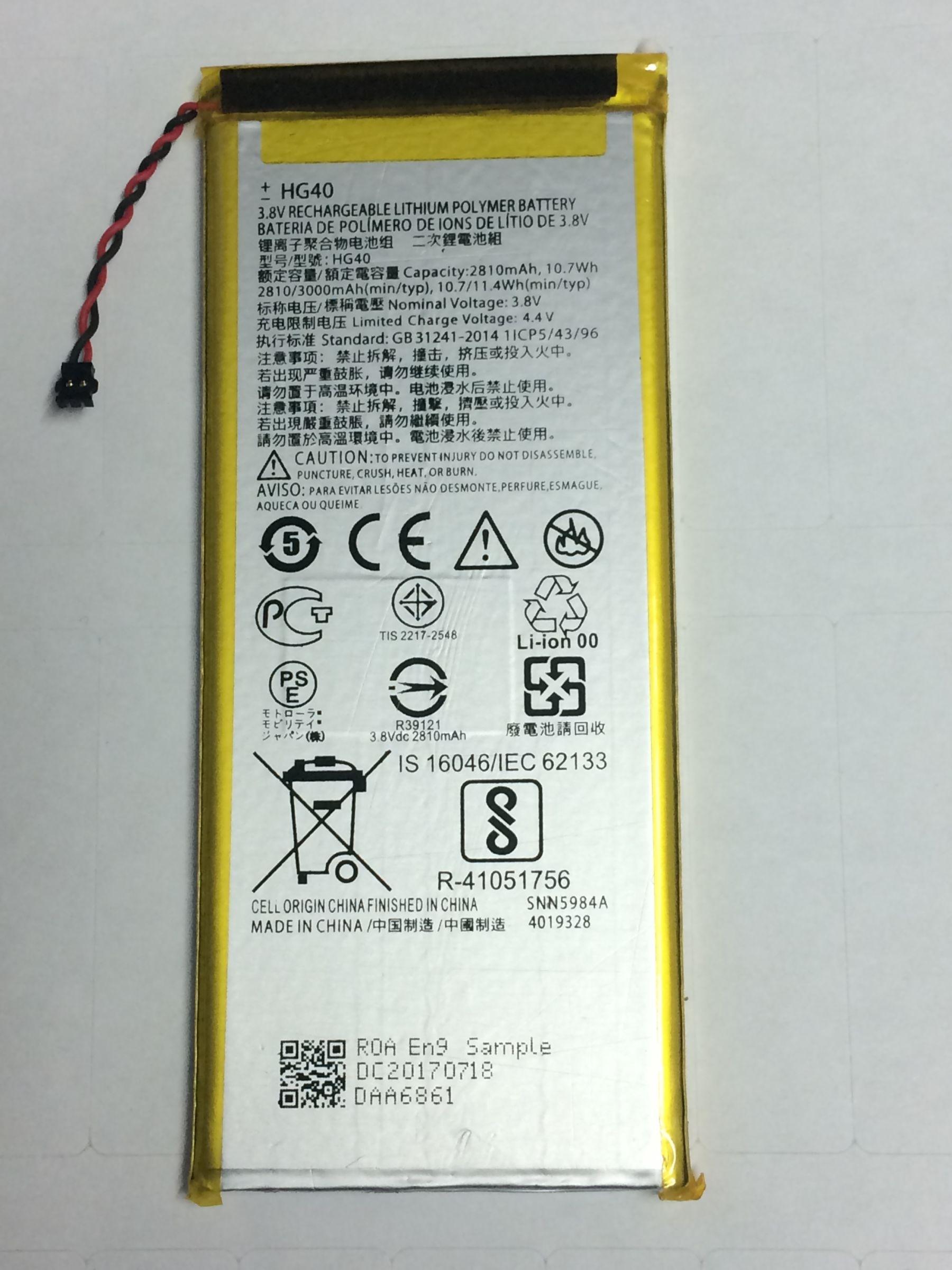Bateria Motorola Moto G5 Plus