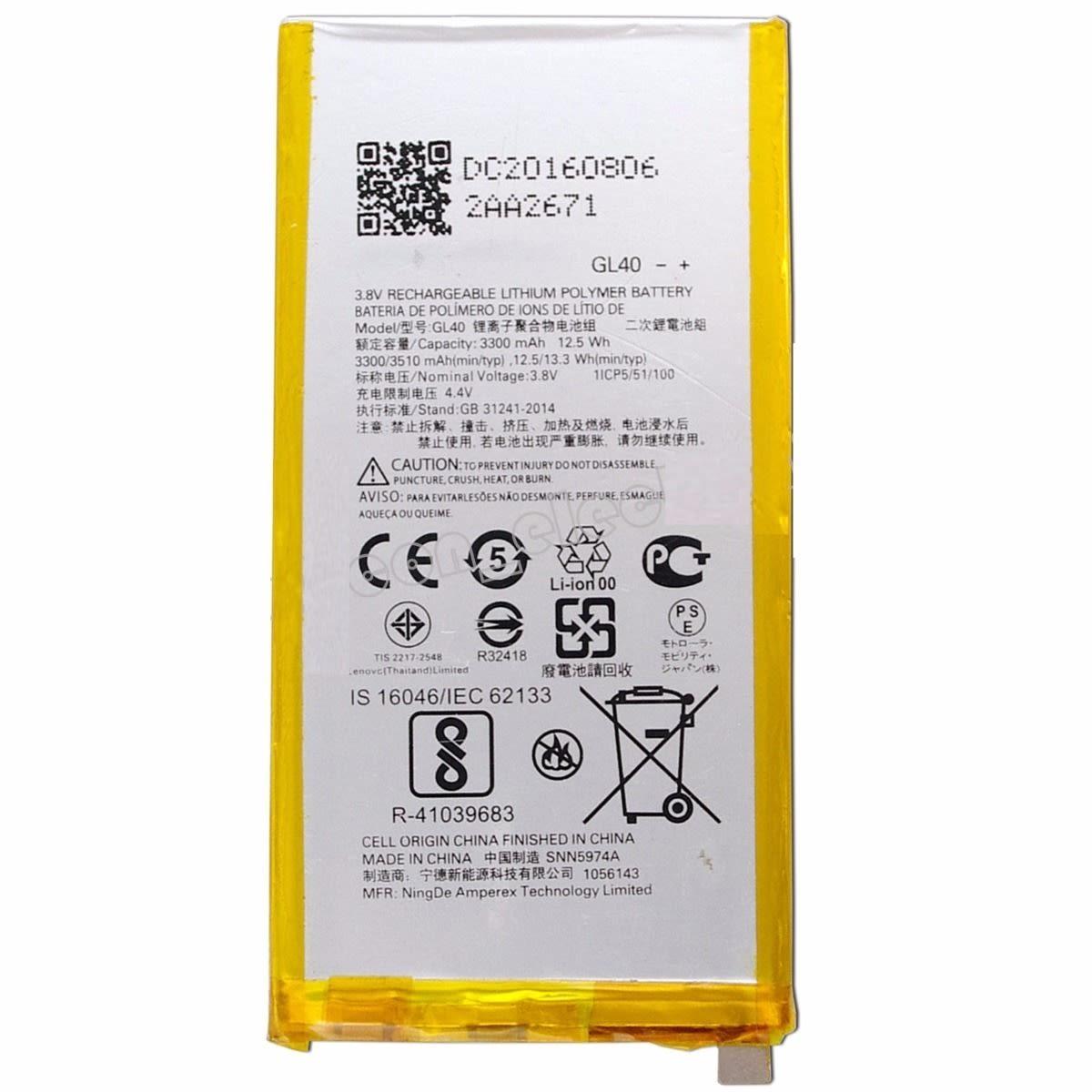Bateria Motorola Moto Z Play / GL4G