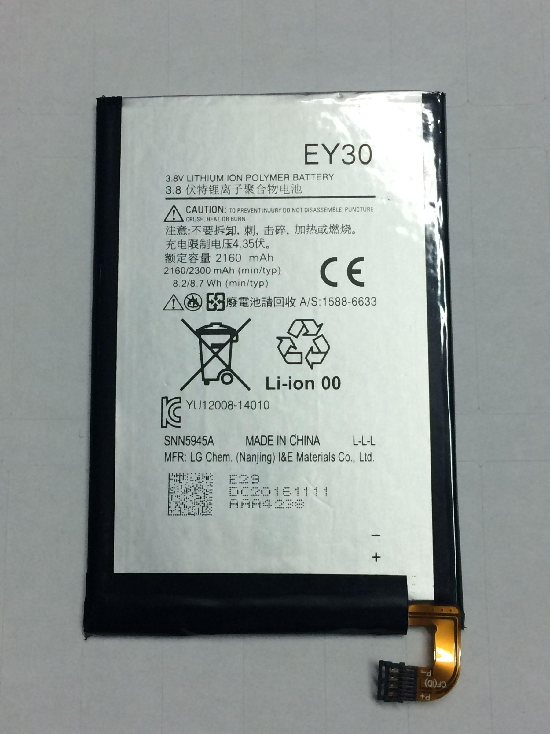 Bater?a Motorola X2