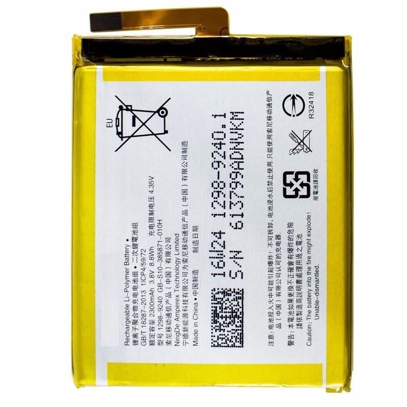 Bater?a Sony XA