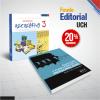 Fondo Editorial UCH