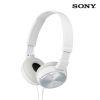Audifonos Sony MDR ZX310APW blanco incluye contestador telefono