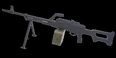 Replica de soporte A&K AEG modelo PKM1