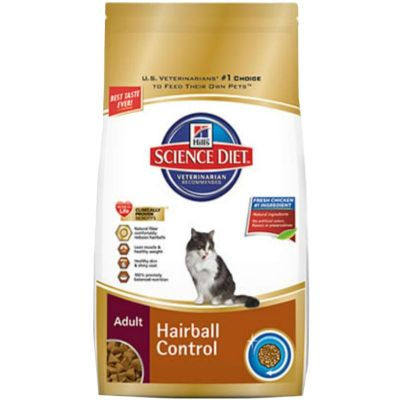 Hills F ADULT HAIR BALL CONTROL
