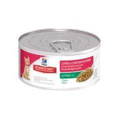 Kitt Liver And Chicken 5.5Oz