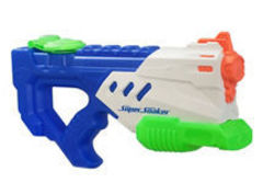 Supersoaker B4442 Scatterstrike Nerf