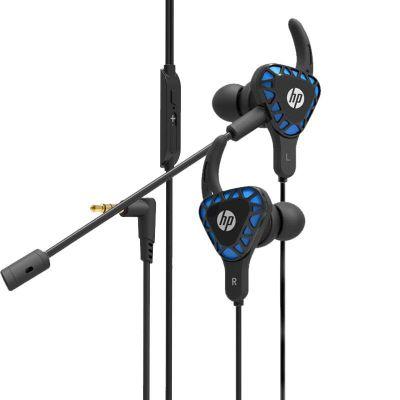 HP ® AUDIFONO STEREO IN EAR GAMER H1501