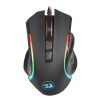 REDRAGON MOUSE GAMER GRIFFIN M607