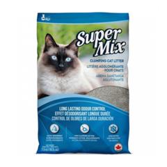 CAT LOVE SUPER MIX ARENA